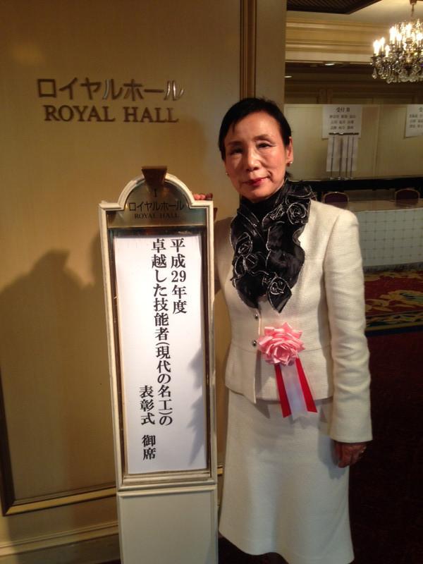 現代の名工に美研フラワーデザイン学院長が受賞!